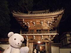 02松田屋ホテルに潜入し、ナイト観光バスを満喫する(山口萩夜歩き旅その2)