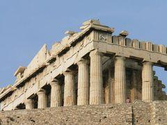 欧州の旅・思い出のアルバム ギリシャのアテネの街とオリンピック競技場周辺