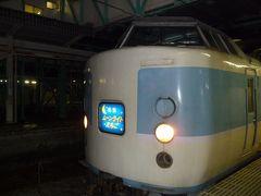 【2010年夏】その1 北海道&東日本パス青森までの鉄道旅行