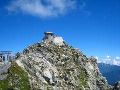 人生初の本格的登山で立山・雄山に挑戦!ひざが笑うのを超えて大爆笑!!