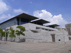 276兵庫県立美術館~水木しげる展