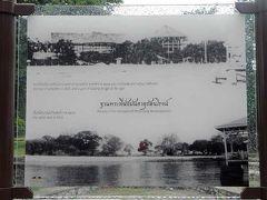 2010年8月/タイ/No.5 - シーチャン島にチュラーロンコーン大王の離宮を訪ねる旅