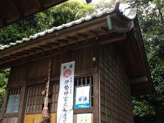 鎌倉駒形神社