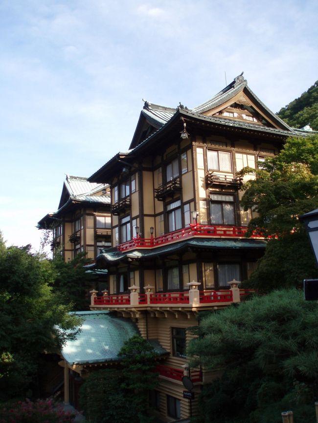 箱根旅行編。<br />新宿より小田急ロマンスカーにて箱根湯本へ。<br />箱根湯本駅から小田急定期観光バスでの観光。<br />一度行ってみたかった宿宮ノ下富士屋ホテルへ行ってきました。