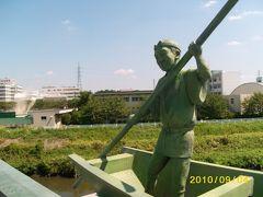北高祭 (川口)