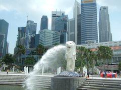 新加坡 Singapore・前編 -マレー半島の旅-