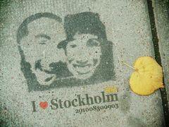 今年もストックホルムへ!(4) ~2日目~ スカンセンのお土産屋さんなど