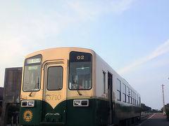 茨城県の私鉄で鉄分補給の旅 -2010-