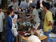 手作り市に行ってみませんか、雑司ヶ谷鬼子母神の手創り市、楽しいですよ。