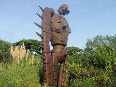 三鷹の森ジブリ美術館  ありがとう宮崎駿 こんどこそ本当にさよならね ゼッタイヨ