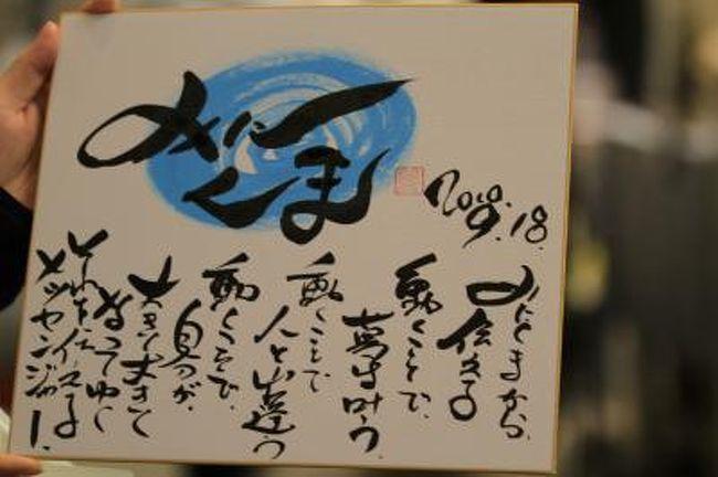 大阪南港のATCホールで手作り市が開催されるとのことで、面白そうなので行ってみました。<br /><br /><br />◎ OSAKAアート&てづくりバザール<br /><br />場所 大阪南港・ATCホール<br />日程 2010年9月18日・19日<br />時間 10:00〜17:00<br />入場料 500円(前売り400円)<br />主催 テレビ大阪・ATC<br />