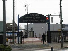 東京湾&隅田川 水上バスの旅~序章:初心者のための浜松町から日の出桟橋への道