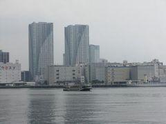 東京湾&隅田川 水上バスの旅~①日の出桟橋から浅草~