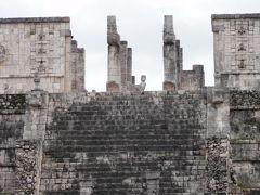 メキシコ高地とカリブ海 「テオティワカン文明、マヤ文明に接する旅 - その4 -」