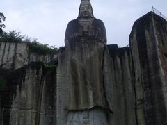 奇岩景勝ー栃木県宇都宮市大谷観光