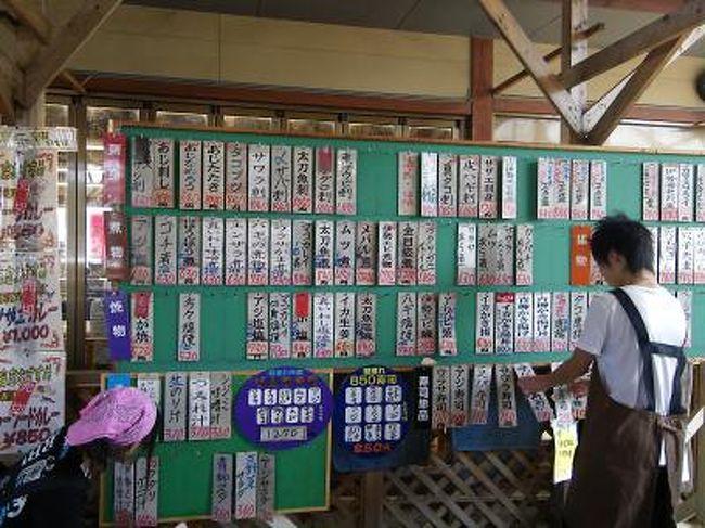 「鋸南町保田漁協食事処ばんや」の検索結果 - Yahoo!検索(画像)