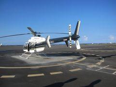 ハワイ島・ヘリコプター