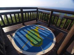 北緯30度の島◆トカラ列島・口之島#2