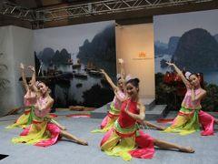 世界旅行博2010
