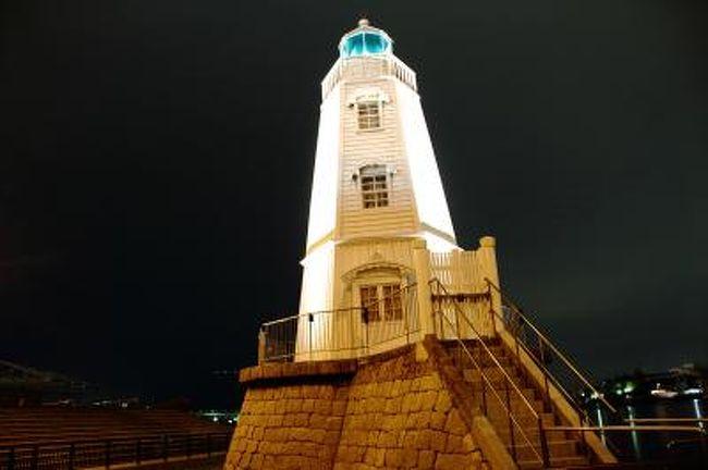 先日の串本ドライブ(http://4travel.jp/traveler/ross/album/10502698/)で灯台探索の旅を心に誓い、調べていて気になった灯台があった。<br /><br />それは、もう灯台としては使用されておらず、<br />史跡として存在している灯台。<br /><br />近場ということもあり、ちょっとドライブを兼ねて走ってみました。<br />
