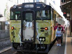ゲゲゲの鬼太郎の妖怪列車(米子から境港へ)