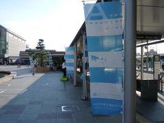 2010SW瀬戸内国際芸術祭の旅・・・のはずなんだけど食い倒れな高松編