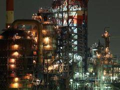 『工場萌え』 川崎工場夜景バスツアーに参加してみました。 「 萌えろ!いい工場~!!」 /神奈川県 川崎市 (京浜工業地帯)