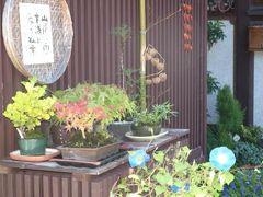 昭和の香り 山間の城下町