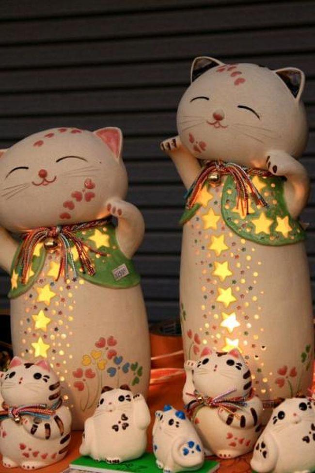 恒例の第79回せともの祭りが9月11、12日の2日間、愛知県瀬戸市で行われ、初日の午後、車で出かけて来ました。久し振りの「せともの祭り」。祭りは、磁器製法を瀬戸に伝えた磁祖・加藤民吉をたたえて行われるもの。市内の中心部では200店以上、周辺の町を合わせると400もの露店が並ぶ「せともの廉売市」は多くの人で賑わっていました。他にも、ミスせともの発表会やせともの人形展示、夜には花火などの多彩なイベントが催されました。この日の人出は21万人。2日間で50万人の人出を見込んでいるそうです。<br /><br />写真は、廉売市に並ぶねこのスタンド。