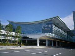開業までカウントダウン!羽田空港 新国際線ターミナル