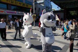 2010/09/28 -01. ソウル 乗り換え時間に町をプラプラと…