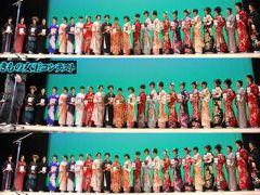 第54回ぎふ信長まつり(1)前夜祭  岐阜・きものがたり2010
