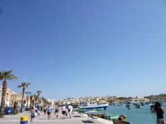 煌めきのマルタとアドリア海 Vol11 (第5日目 午後の部) マルサシュロック