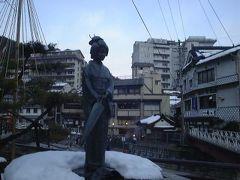 夢千代日記の舞台 湯村温泉へ