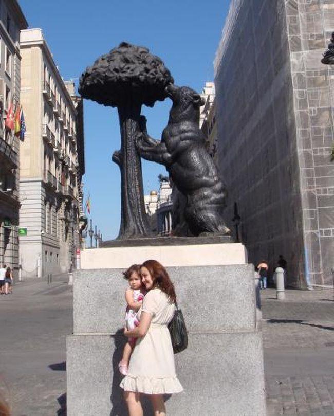 ひとり旅 海外 初めて スペイン