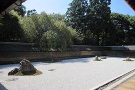 2010秋、石庭の龍安寺(2):10月1日(2):石庭モデル、実物の石庭、金箔下地の襖絵、通路の広間、蹲踞
