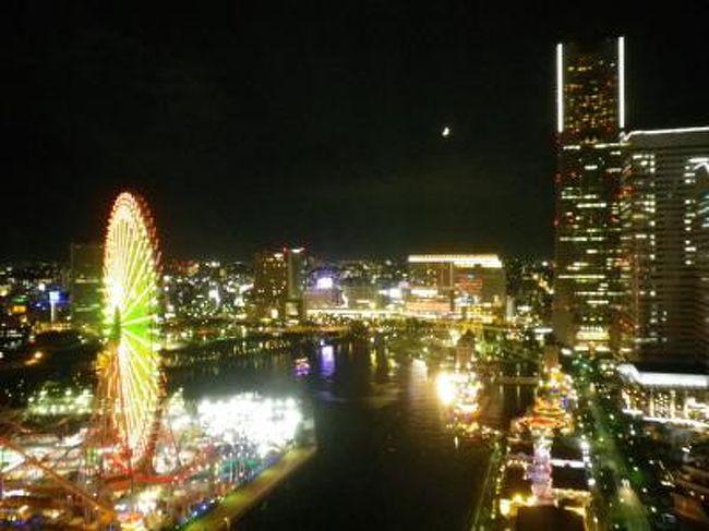 この秋も忙しくてバンコクへ行ってから休んでいません(/_<) ナケルネェ〜<br />ということで・・・・<br />無理やりホテルの予約を入れて休んじゃいました!<br /><br />今回も毎度おなじみの横浜のインターコンチ!<br />いつもお得料金で泊まっているこのホテルですが<br />今回は日本一への挑戦!<br />というくらい激安料金で泊まっちゃいました。<br /><br />今日は、早めにチェックインしようかと思っていたら<br />前日になって友人から新国立劇場での<br />川井郁子&フェデル・ルジマトフのコラボレーション<br />「COLD SLEEP」に誘われたのに<br />このステージを楽しんでからのインターコンチとなりました。<br /><br />さて、今回はアンバサダーメンバーになってはじめての宿泊!<br />期待してますよ!インターコンチさん!<br />でも・・・・・一応・・・<br />アップグレードしてくれたようですが<br />今まででは一番悪い部屋かも・・・<br />まぁ激安料金だからしょうがない・・・<br />ちょっとがっかりしていたら・・・<br />クラブフロアにアップグレードしてくれました!<br /><br />ありがとう!インターコンチ!<br />気を良くしたので<br />翌日のランチは31階の「カリュウ」で<br />旬の松茸とフォアグラフェアを楽しんじゃいました。<br /><br />これこそ芸術&食欲の秋を満喫です!<br />まぁボクの場合は食欲の比重が大きいですが・・・
