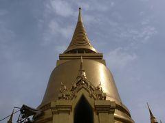 2010_バンコク(タイ)