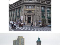 上海★北外灘散歩2★空中花園がある!蘇州河の畔に佇む巨大な郵便局~上海郵政総局