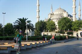 やってきたぜ!! 2010 新婚旅行 『早朝にやってきました♪ブルーモスク&アヤソフィア♪』 IN イスタンブール