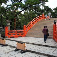 大阪・京都旅行(2010年秋)②~正直重いです・・・の巻