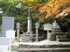 世界遺産 比叡山延暦寺を駆け抜ける その1