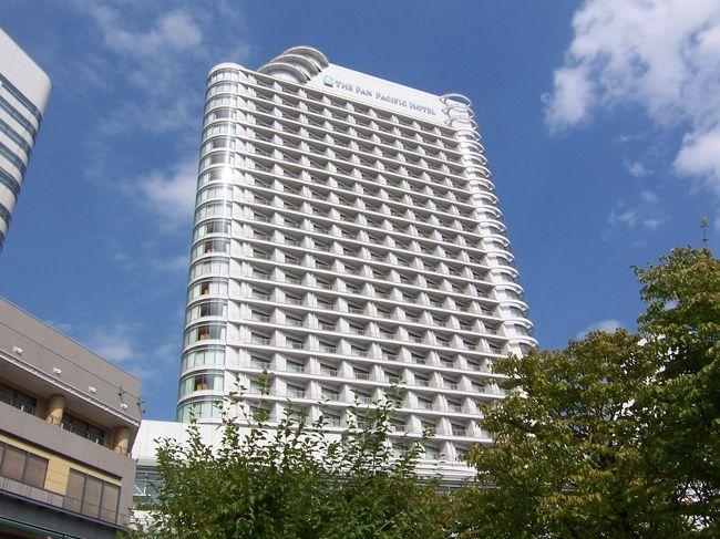みなとみらいのホテルにずっと泊まりたいと思っていたのですが、なかなか行く機会がなく、やっとパンパシに泊まることができました!<br />一休の5日間限定タイムセールで予約しました。エグゼクティブツイン ベイブリッジビュー禁煙のお部屋(素泊まり)で、12,000円で宿泊することができました。<br />