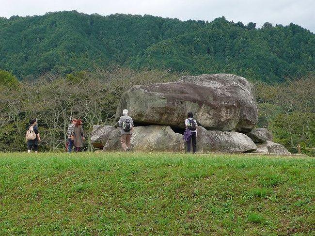 飛鳥巡りの後半はいよいよ謎の石造物群が点在する古代史の世界へ。<br /><br />飛鳥時代より前の古墳時代のことは実はほとんどわかっていません。<br />それはまぁ、記紀の記述を信用すればある程度はわかりますが、記紀は奈良時代に成立したものなので真偽は何とも・・・。<br /><br />そこで何か発掘すると、記紀にあるこのことじゃないだろうかという大発見につながります。<br />飛鳥はそんな大発見が日常的にある古代史ワンダーランドです。<br /><br />