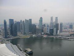 シンガポール週末弾丸旅行、友人を訪ねて
