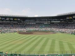 甲子園(第92回全国高校野球選手権大会決勝)