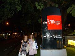 初めてのシンガポール&4度目のBali 5日目