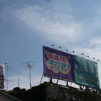 韓流の街、新大久保へようこそ!!