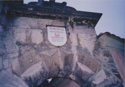 1991年のローテンブルク ジャーマンひとり旅 VOL.4