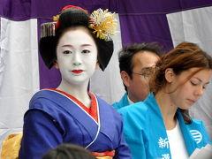 時代祭 (3)三条京阪付近にて